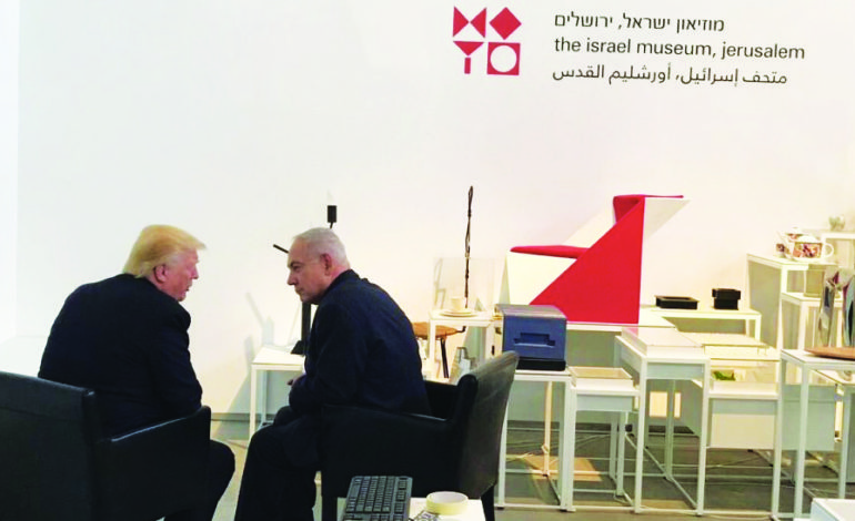 Trump's visit to Israel: How Palestine disappeared from US media coverage