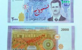 Assad appears on Syrian currency for first time