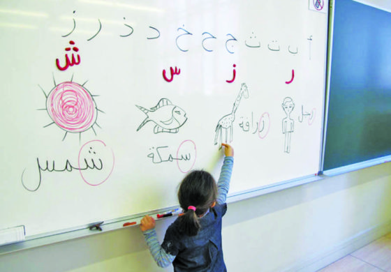 Arabic is the most prominent foreign language in Michigan
