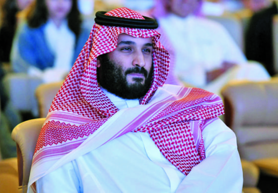 Reining in the rogue royal of Arabia