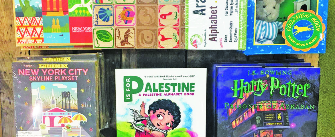 'P is for Palestine': Children's book introduces pride, stirs outrage
