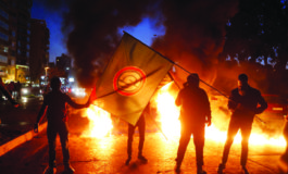 Protests erupt in response to Bassil's slur against Berri, Aoun urges forgiveness and stability