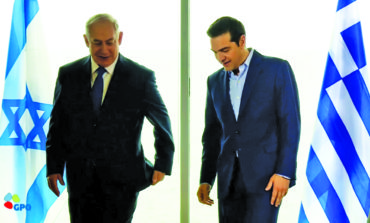 Foreign policy for sale: Greece's dangerous alliance with Israel