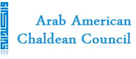 Arab American and Chaldean Council annual scholarship application now available