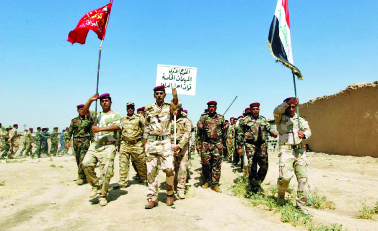 Iraq's militias formally inducted into security forces
