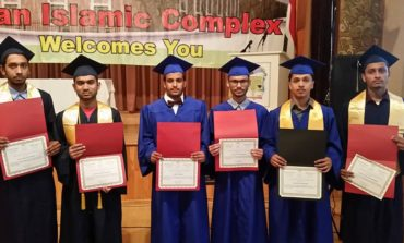 Iman Islamic Complex awards scholarships at 13th annual gala