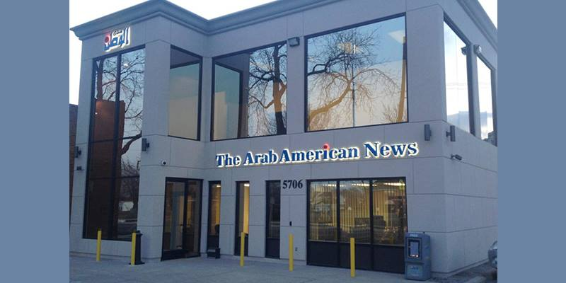 The Arab American News building