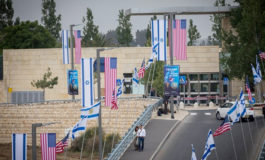 U.S. deals another blow to Palestinians, merges consulate in east Jerusalem with embassy