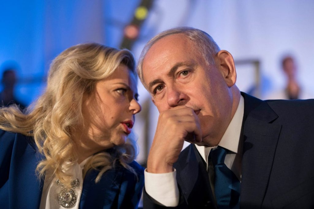 Israeli Prime Minister Benjamin Netanyahu and his wife Sara attend a ceremony in Jerusalem in 2017