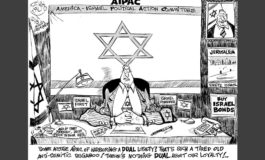 The first rule of AIPAC: You do not talk about AIPAC