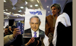 Far-rightists cleared for Israel election, Arab party blocked