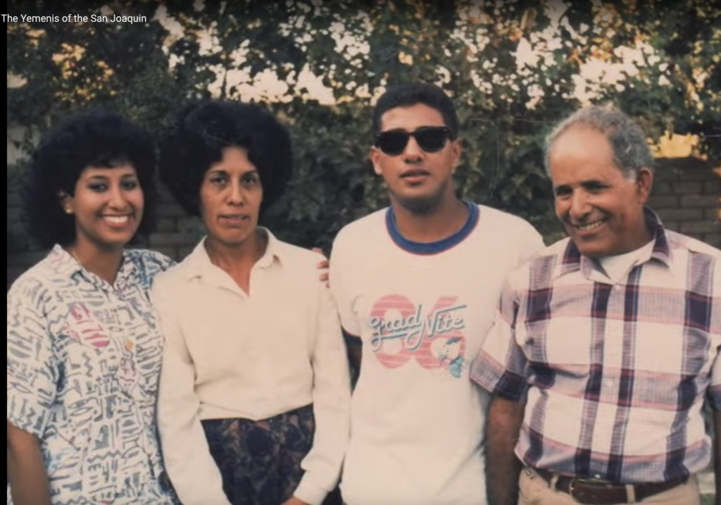Mohamad Abdullah with his wife, Irma, Daughter Nora and son Audie