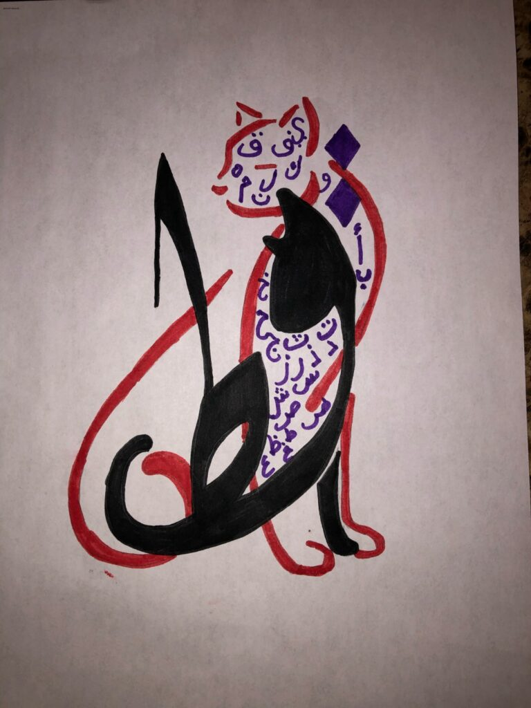 Arabic calligraphy is the oldest form of Arabic script