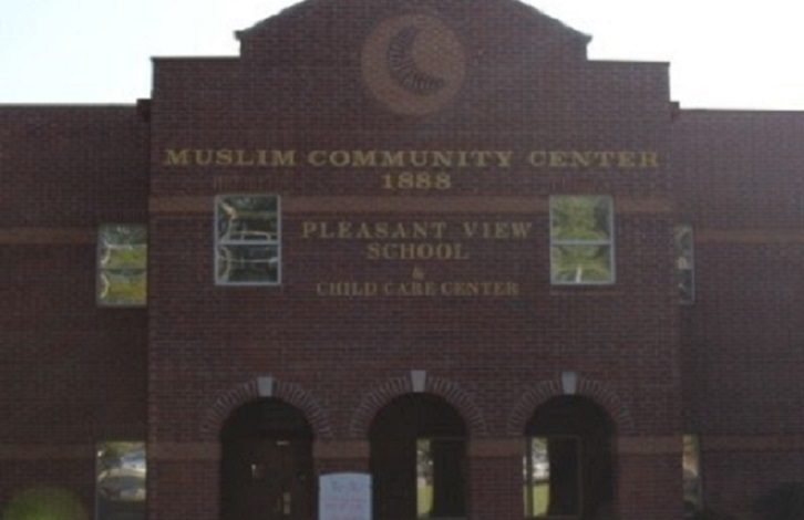 Referee makes disturbing comment to Muslim basketball team