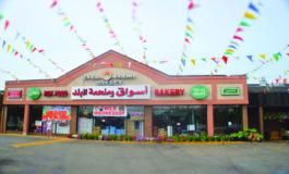 New supermarket opens to meet demand of diverse communities