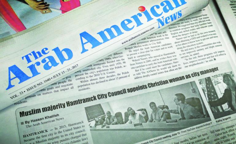Hamtramck's Muslim majority Council proves media wrong