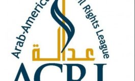 ACRL opposes bill banning local funding to undocumented immigrants