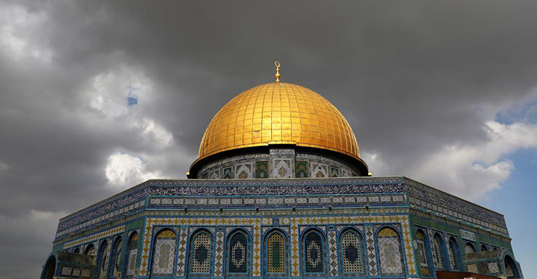 Kushner: Trump still considering whether to recognize Jerusalem as Israel's capital