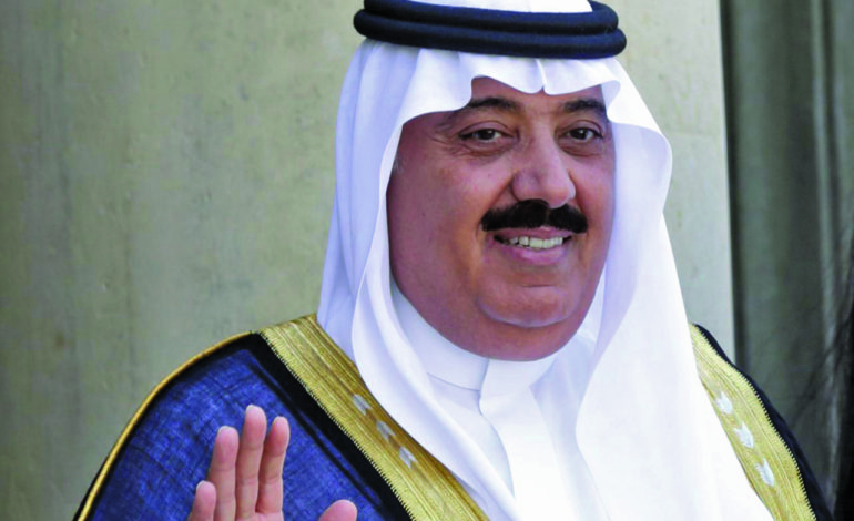 Senior Saudi Prince Miteb freed in $1 billion settlement agreement