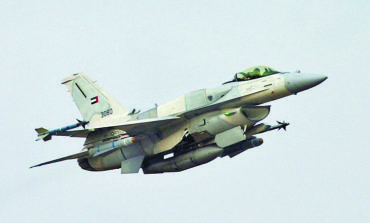 Qatar: UAE aircraft violated our airspace