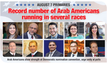 August 7 primaries: Record number of Arab Americans compete in several races
