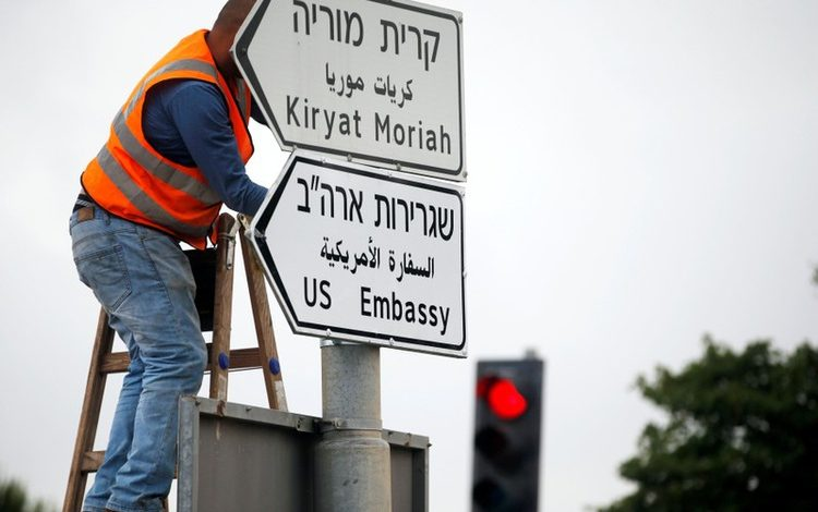 U.S. Embassy road signs go up in Jerusalem