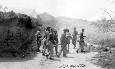 My home is Beit Daras: Our lingering Nakba