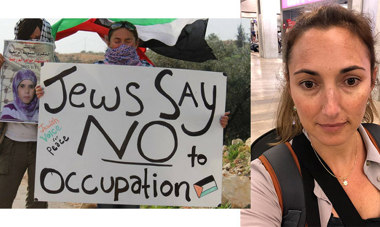 Jewish American BDS activist denied entry into Israel