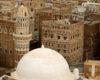 Yemen's ancient architecture threatened by war