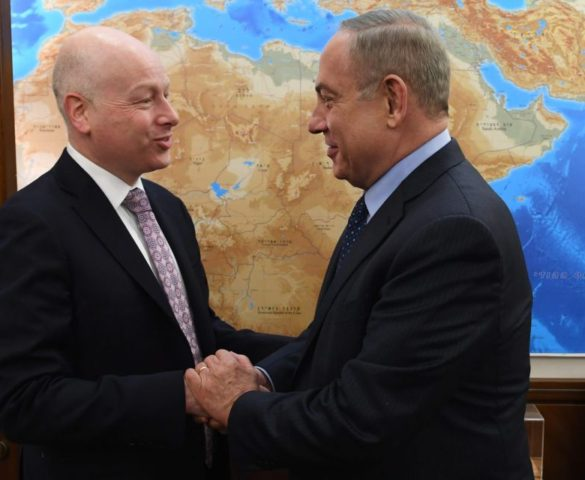 U.S. envoy expects criticism to anticipated 'peace plan' from both Palestinians and Israelis