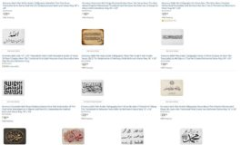 Amazon pulls offensive doormats with Islamic religious text after several complaints