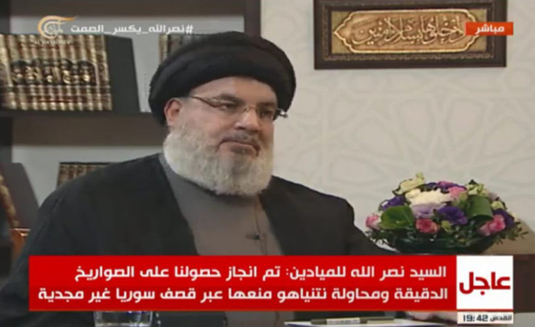 Nasrallah: Hezbollah could enter Israel now and before tunnels were found