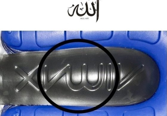 """Thousands sign petition to recall Nike shoes that appear to have """"Allah"""" written on soles"""