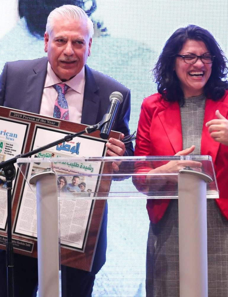 The Arab American News names Congresswoman Rashida Tlaib '2019 Person of the Year'
