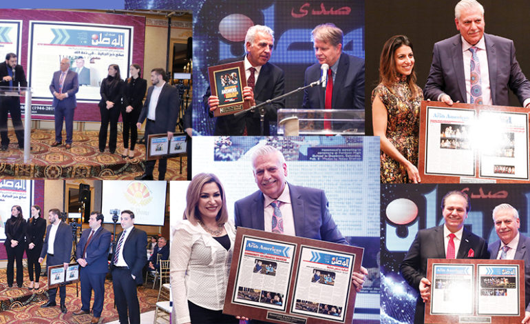 Community notables honored at The Arab American News' 35th anniversary banquet