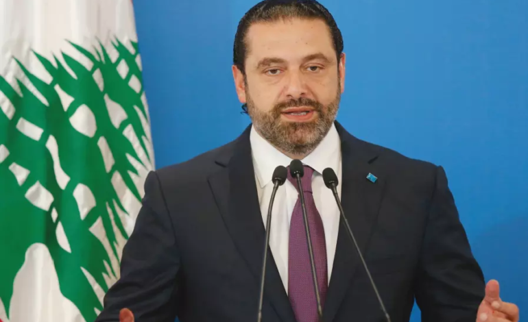 Lebanon opposes U.S. plan for Mideast, not attending Bahrain conference