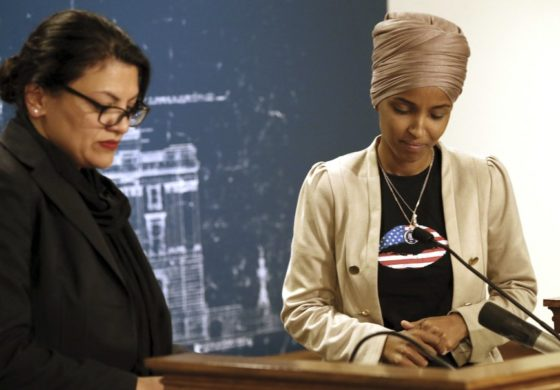 Tlaib and Omar hold press conference about Netanyahu's travel ban