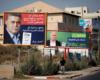 Israeli parties vie for Arab vote in bid to oust Netanyahu