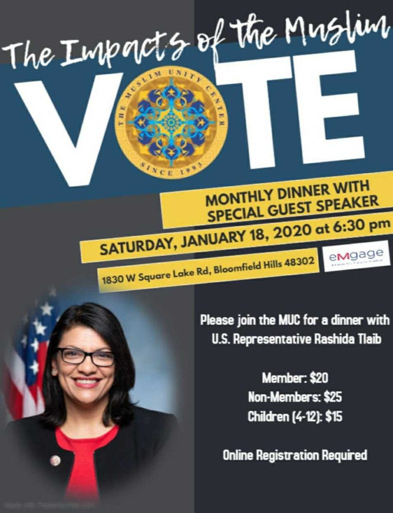 Tlaib event
