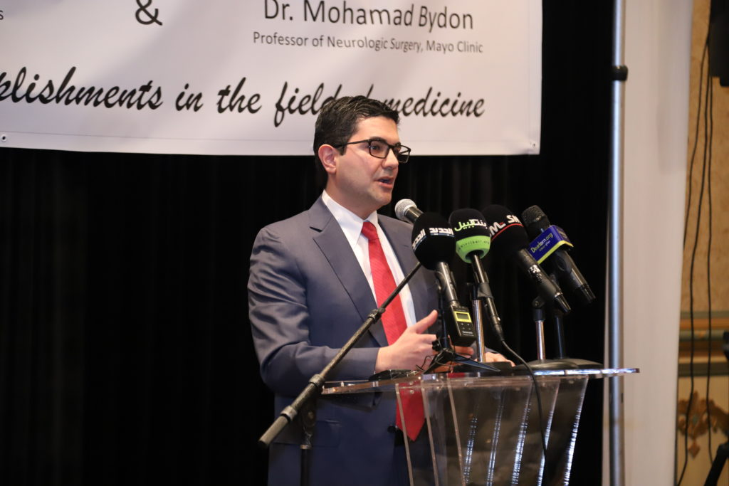 Dr. Mohamad Bydon
