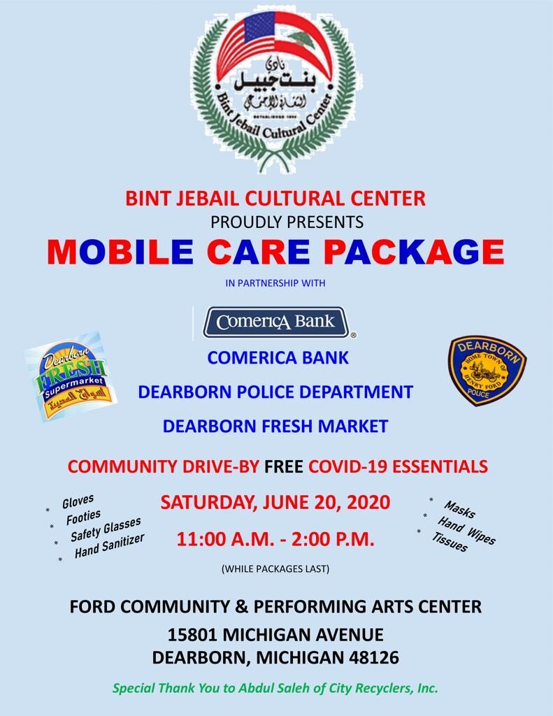 Mobile Care Package Giveaway Flyer