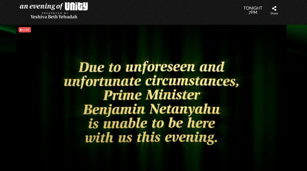A screen shot of the virtual event shows that Netanyahu allegedly unable to join the virtual evening which featured pretaped messages from several officials.