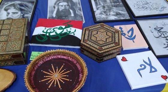 Arab America: Preserving the Arabic language and culture