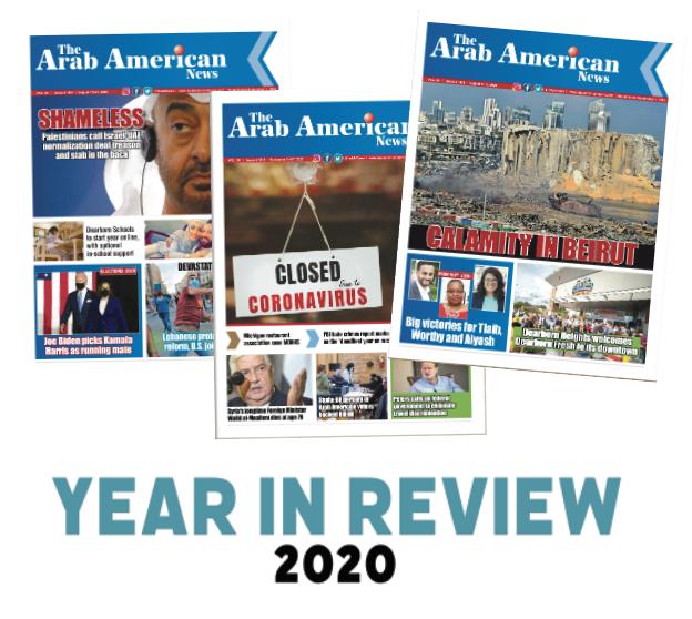 International year in review: Palestinians betrayed, calamity in Beirut, crisis in Yemen