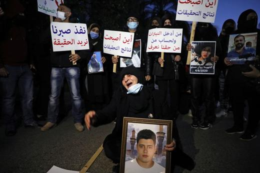 Lebanese court removes investigator who charged politicians over Beirut blast