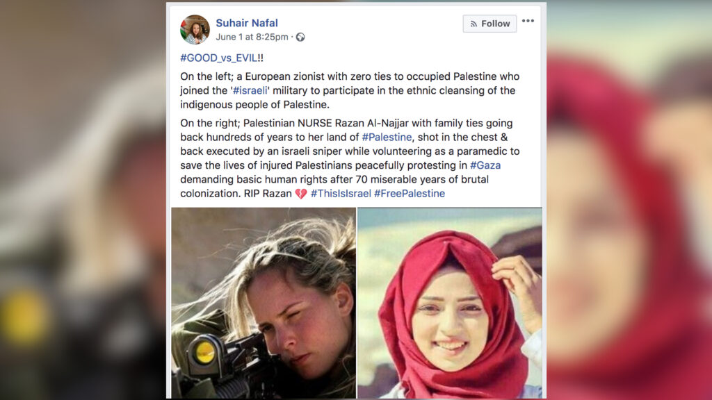 The June 2018 viral post by Palestinian American activist Suhair Nafal