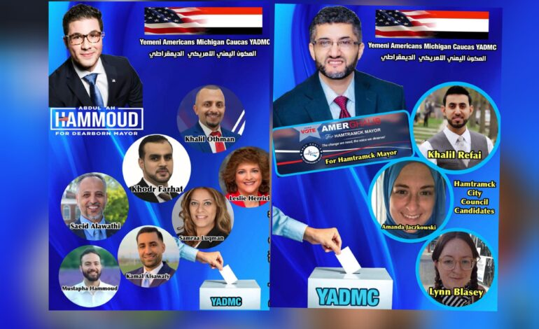 Yemeni-American Michigan Democratic Caucus announces endorsements for Dearborn, Hamtramck candidates