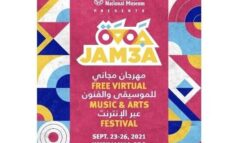 The Arab American National Museum gears up for upcoming virtual music festival, JAM3A