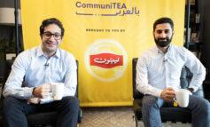 CommuniTEA in Arabic, an inspiring, community-focused podcast, features stories of successful Arabs in North America.